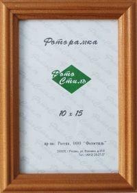 Фоторамка Фотостиль 10х15 Бронза /43