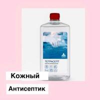 """НИКА-Антисептик """"Тетрасепт""""1л./ дез. ср-во"""