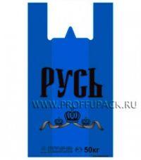 """Пакет """"майка"""" 28х54 н/д  Русь синяя (100/2000) """"ПТ"""""""