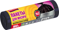"""Мешки для мусора  160л 10шт/рул Черные (22мкм) Praktisch /12 """"AV"""""""
