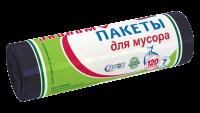 """Мешки для мусора  120л 7шт  Эконом/30  """"AV"""""""