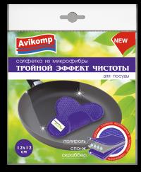 """Салфетка из микрофибры 12*12 """"Тройной эфект чистоты""""для посуды/ АК"""