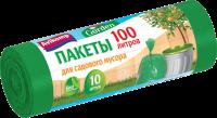 """Мешки для мусора  100л 10шт/рул для сада Зеленые """"Garden"""" /15 """"AV"""""""