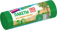 """Мешки для мусора  180л 10шт/рул для сада Зеленые """"Garden"""" /10 """"AV"""""""