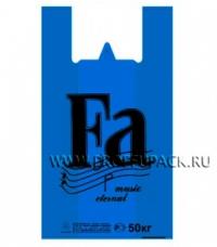 """Пакет """"майка"""" 30х55 н/д  Fa синяя  (100/1500) """"ПТ"""""""