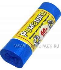 """Мешки для мусора """"РОМАШКА"""" 60л 25шт синие ПНД (60-252502) /25 """"ПТ"""""""