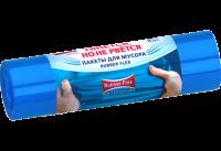 "Мешки для мусора  180л 5шт/рул  голуб. Prestige  Rubber Flex /15 ""AV"""