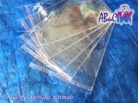 Пакет с липк.лентой 25х33/37см 100/1000шт