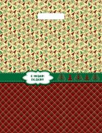"""Пакет с выр.руч. 31х40 (30мк) в/д """"Забавные ёлочки"""" (50/1300) (Тико)"""